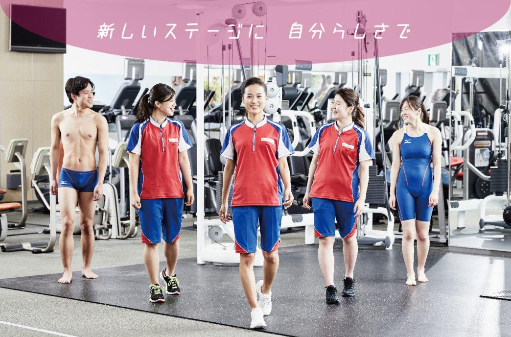 豊洲 プラザ ドゥ スポーツ